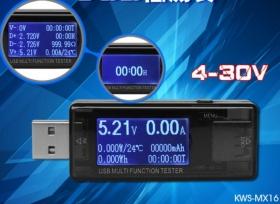 USB тестер заряду KWS-MX16