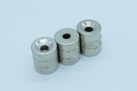 Магнит неодимовый. Диск 20х7,5 мм, отверстие 6 мм