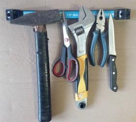 Магнитный держатель инструментов, ножей (35 см)