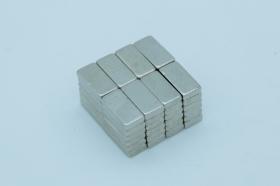 Магнит неодимовый 9,8х4,8х0,9 мм