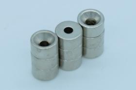 Магнит неодимовый. Диск 12х2,5 мм, отверстие 3 мм