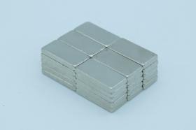 Магнит неодимовый 20x9,5x2,6 мм